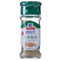 味好美瓶白胡椒粉30g