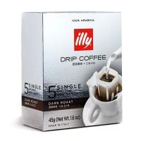 意大利illy滤挂咖啡深度烘焙5×9g