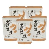 自然果实黑花芸豆50g×5袋