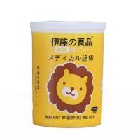 日本进口医用纸轴棉签婴儿用190支装