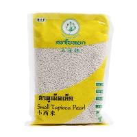 泰国玉叶牌白西米400g