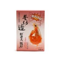 港仔边虾老大脆虾香辣味20g