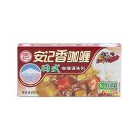 安记日式原味咖喱调味料90g