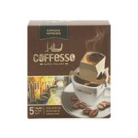 俄罗斯咖啡索滤挂式意式深度烘培咖啡粉5*9g