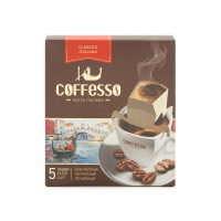 俄罗斯咖啡索滤挂式意式经典咖啡粉5*9g