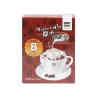 吉意欧滤泡式焙炒咖啡粉摩卡口味8g*8