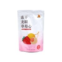 自然果实冻干龙眼草莓心30g