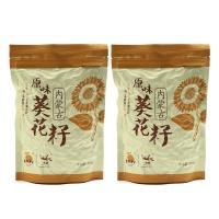 自然果实原味葵花籽185g*2