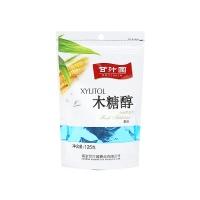 甘汁园木糖醇125g