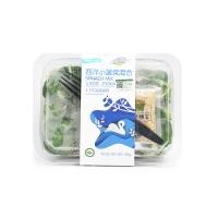 春播安心直采有机西洋小菠菜混合沙拉100g