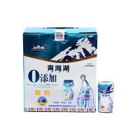 青海湖0添加酸奶钻石礼盒装200g*12