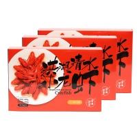 深海食堂定制十三香小龙虾(20-30g/只)600g*3盒