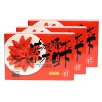 深海食堂定制麻辣小龙虾600g×3盒