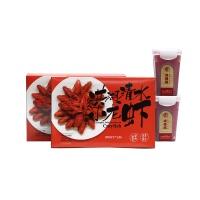 十三香小龙虾冰杨梅汁组合