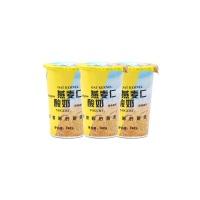 瑞缘燕麦仁酸奶180g*3