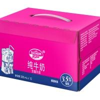 德国萨克森3.5%脂肪含量全脂高温杀菌奶200mL*12
