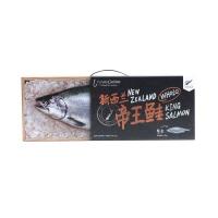 新西兰帝王鲑整鱼1.8kg