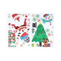 圣诞贴纸童心圣诞(双拼版)