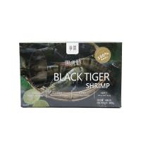 越南原装进口黑虎虾(31-40只/kg)400g