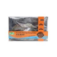 越南原装进口黑虎虾(8-10只/磅)450g