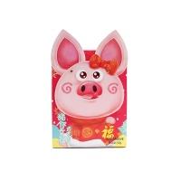 猪你幸福巧克力120g