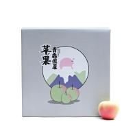 安心优选王林苹果9粒礼盒装