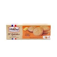 法国圣米希尔黄油曲奇饼干130g