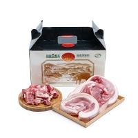 固始猪肉礼盒