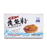 速冻黄鱼籽350g
