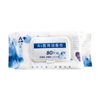 医用消毒湿巾80抽×2包