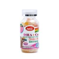 DHA+钙膳食纤维软糖128g