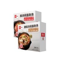 西贝蘑菇汤莜面鱼鱼+酸汤莜面鱼鱼