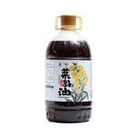 大地厨房菜籽油5L
