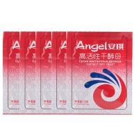 安琪高活性干酵母(耐高糖)5g×5
