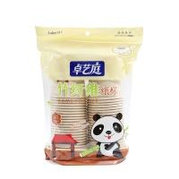 竹纤维纸杯(50只)238ml