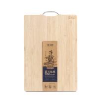 全竹耐用砧板大号(50×35×1.5cm)