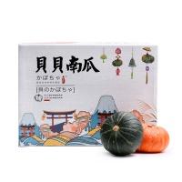 红绿贝贝南瓜礼盒约4.5-5斤