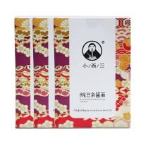 小而三豌豆杂酱面315g×3
