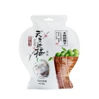 三味轩原味日式去核梅65g