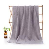 深灰色长绒棉浴巾