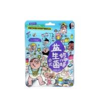 日式益生菌奶球(葡萄干白巧克力)50g