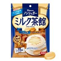 日本牛奶茶馆双味无蔗糖糖果69