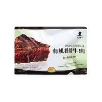 天莱香牛褐牛有机牛腩500g
