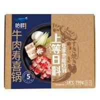 日式牛肉寿喜锅700g