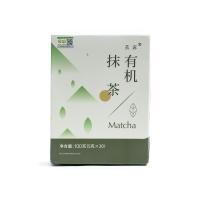 蒸露有机抹茶100g