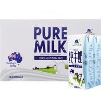 澳大利亚澳格堡全脂牛奶200ml×10