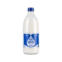 欧洲进口利斯有机全脂牛奶500ml