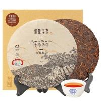 祖祥有机普洱茶(珍藏熟饼)375g