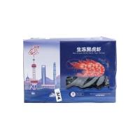 马来西亚黑虎虾(16-19只)650g