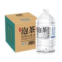 农夫山泉武夷山泉水(泡茶水)4L×4